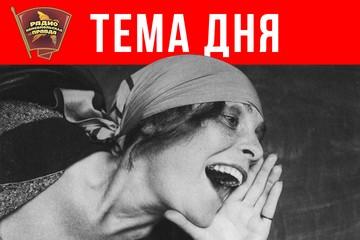 """""""Тема дня"""" на радио КП Иркутск 25 мая [аудио]"""