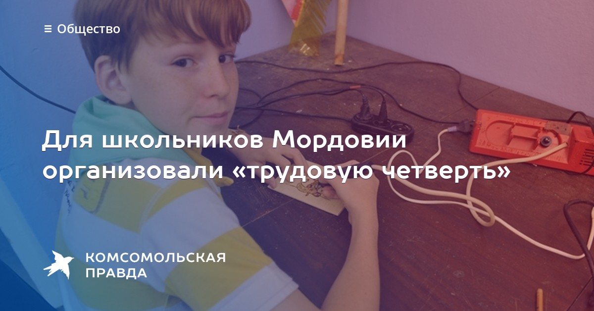 полных учиться от центра занятости населения саранск лучших русских