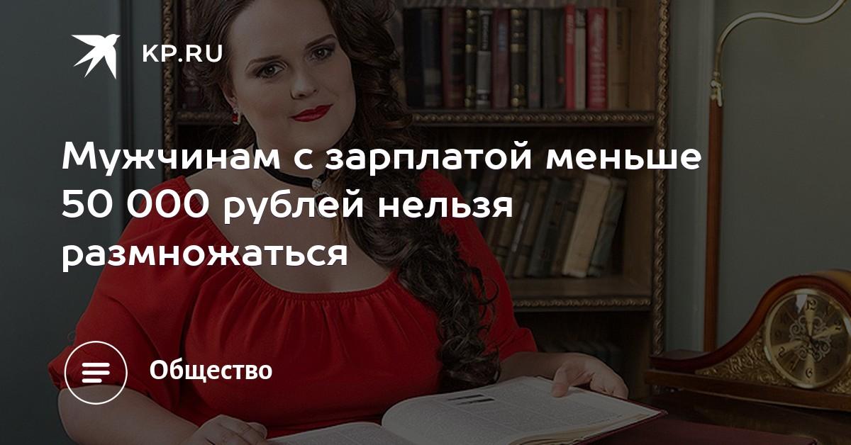 Секс на улице за пять тысяч рублей