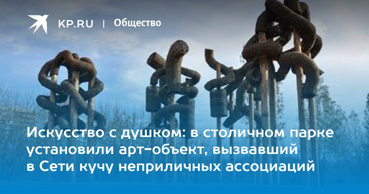 Порядок получения разрешения на охотничье в москве