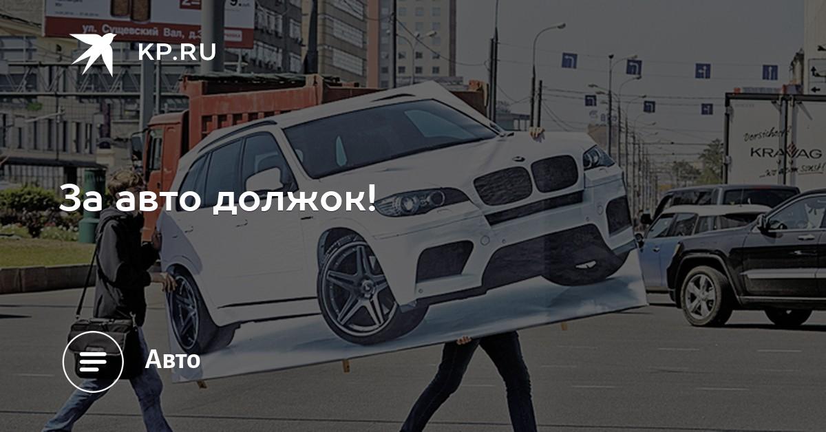 Займ под птс авто Грайвороновская улица залог автомобиля под птс улан удэ