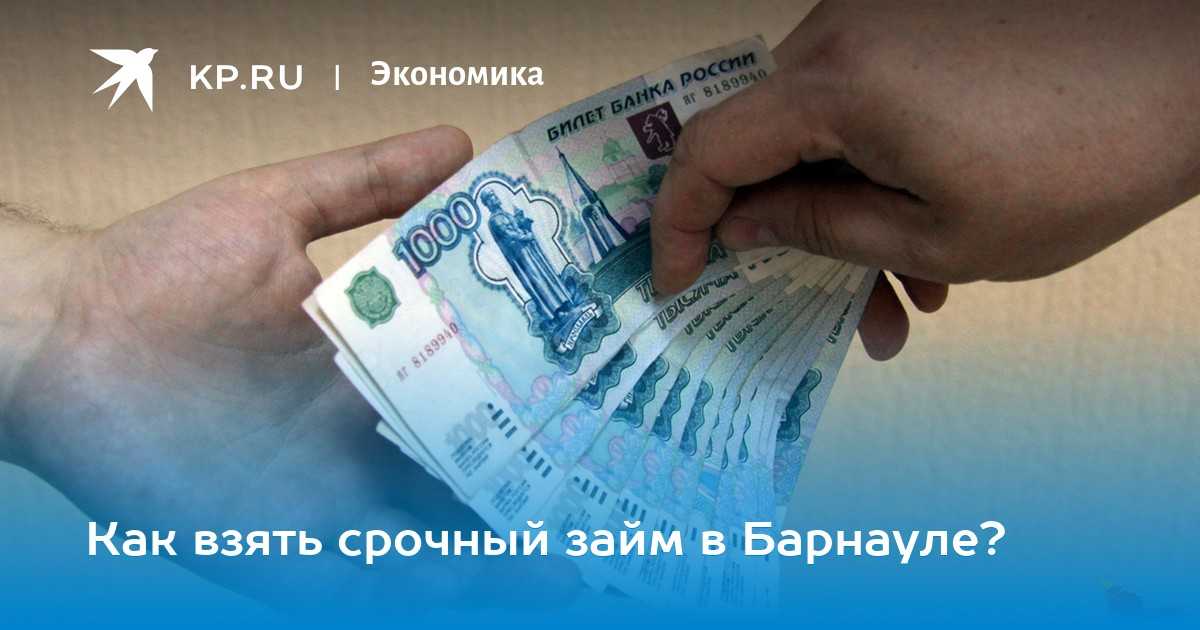 Деньги в долг без залога в ташкенте