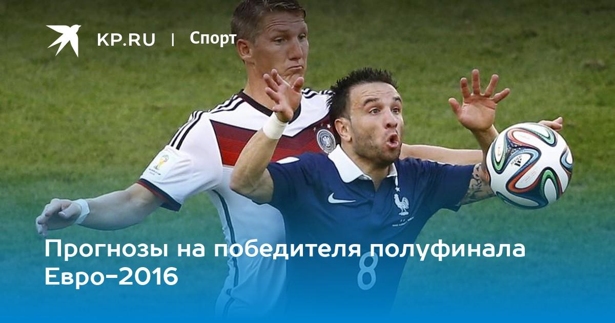 Все по сто прогнозы футбол [PUNIQRANDLINE-(au-dating-names.txt) 35