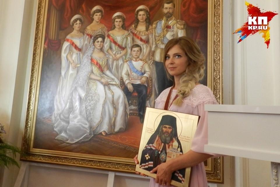 Прокурор подарила дворцу картину, а ей преподнесли икону