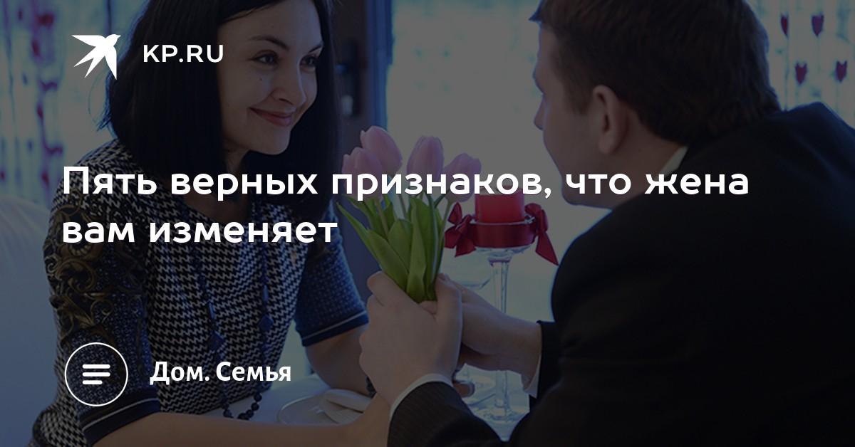 zhena-politseyskogo-izmenyaet-svoemu-muzhu-zazhal-studentku-v-pereulke