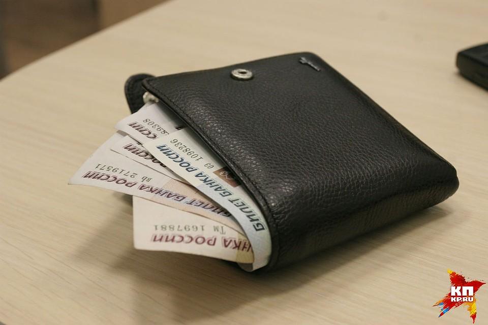если нашел кошелек с деньгами и не вернул это кража некогда человечество