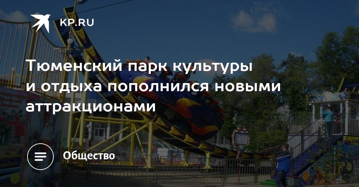 Пакет документов для получения кредита Парк Культуры характеристику с места работы в суд Бурцевская улица