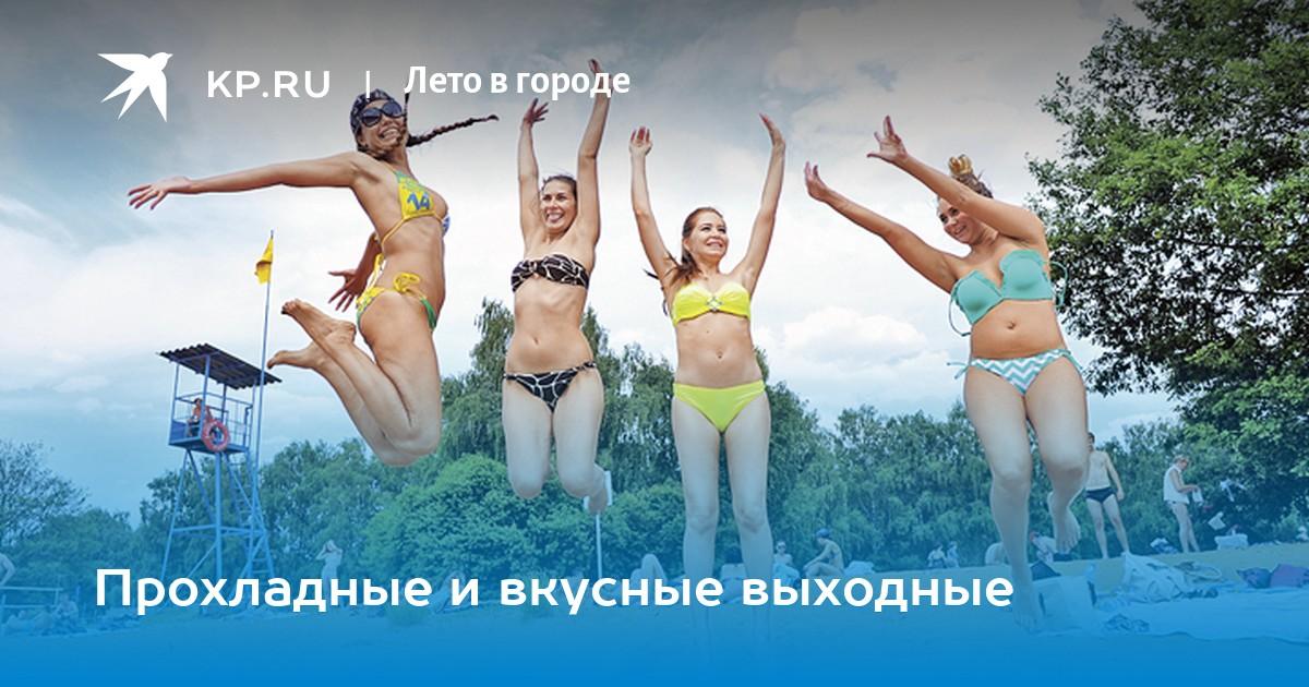 lopnuli-shtani-u-devushki-v-avtobuse-a-paren-vospolzovalsya-etim-koldovstvo-tatev-video