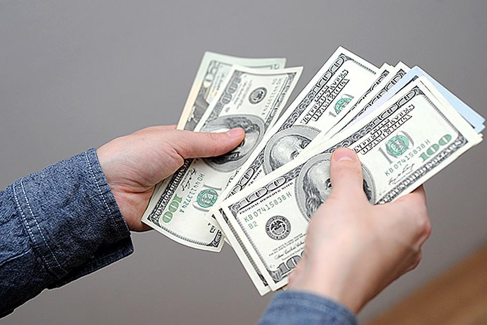 800 долларов в рублях скачать видео по форекс
