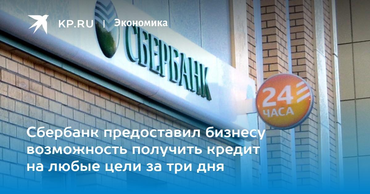 Взять кредит в восточном банке наличными какой процент