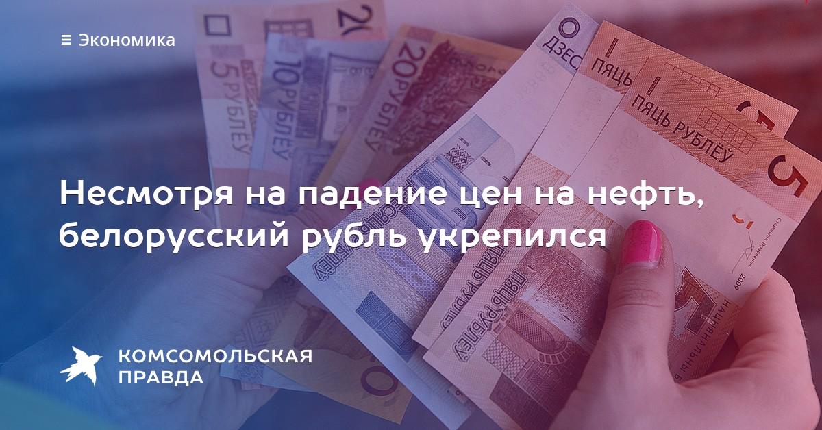 народные рубль крепнет цены не падают современный