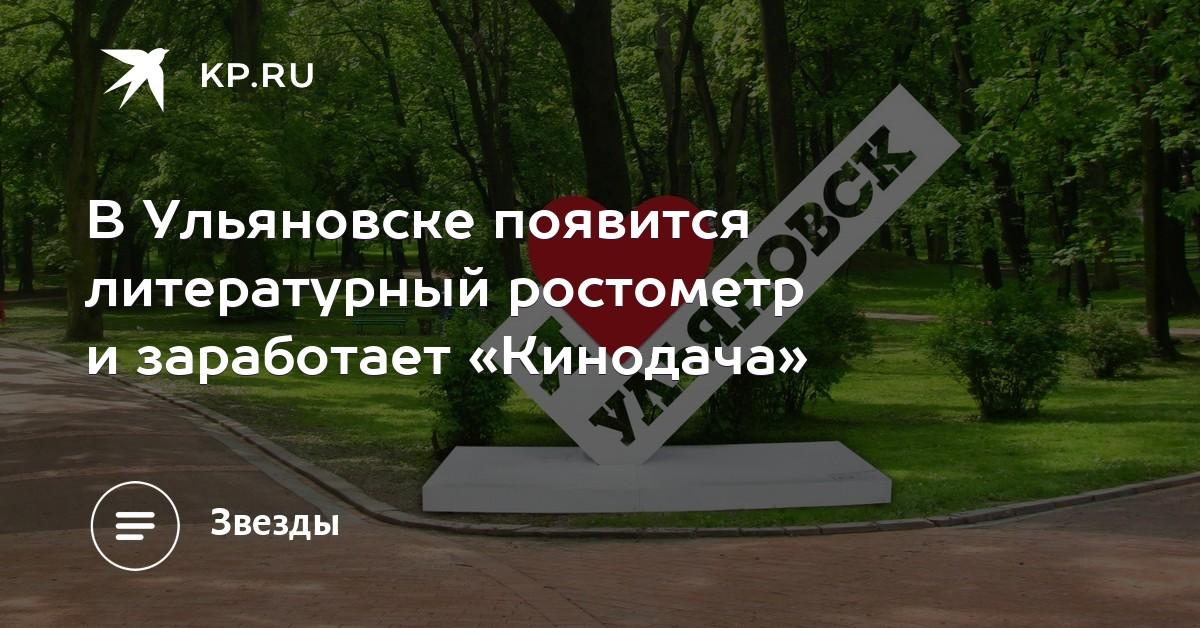 Koks Продажа Ульяновск Крисы онлайн Нижний Новгород