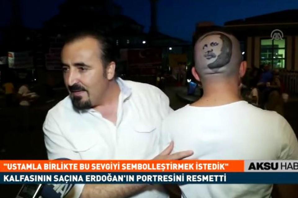 В Турции парикмахер выстриг портрет Эрдогана на голове помощника