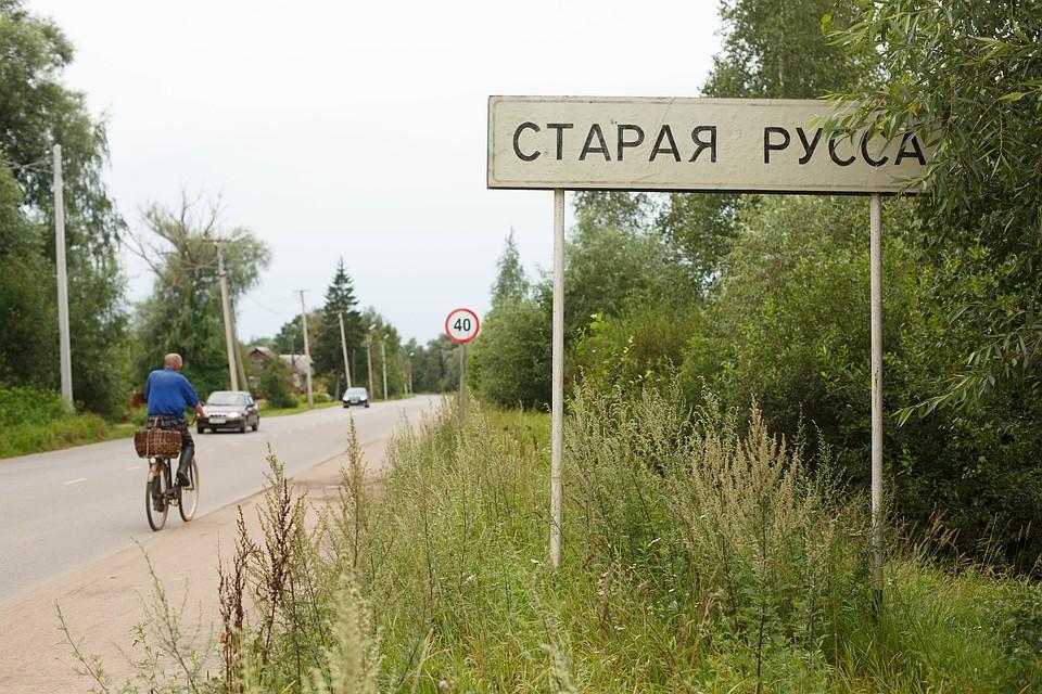 dostavka-tsvetov-v-gorode-staroy-russe-pioni-svadebnie-buketi