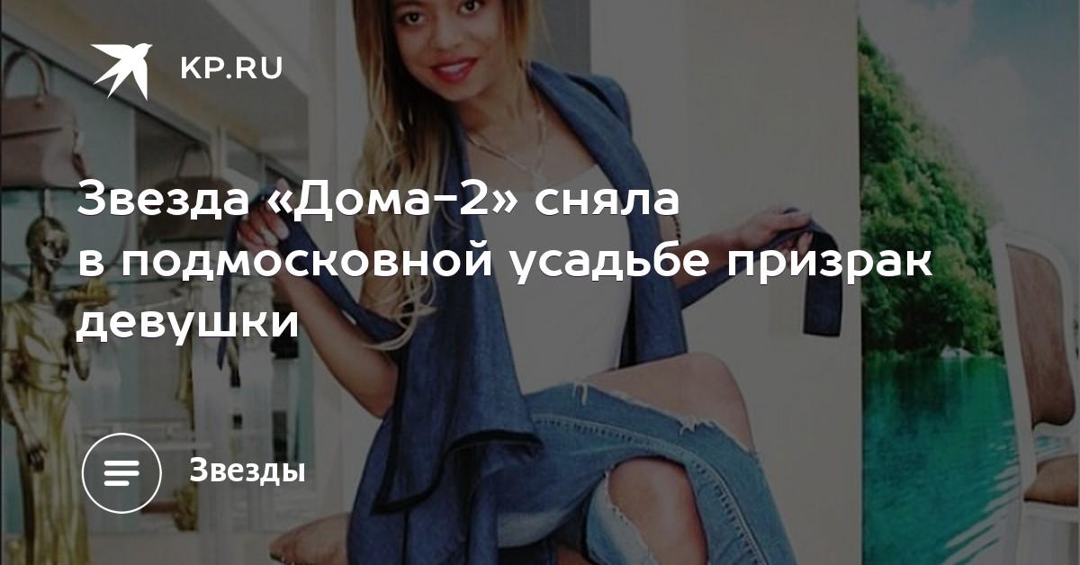 devushka-snyala-dzhinsi-film-lesbi