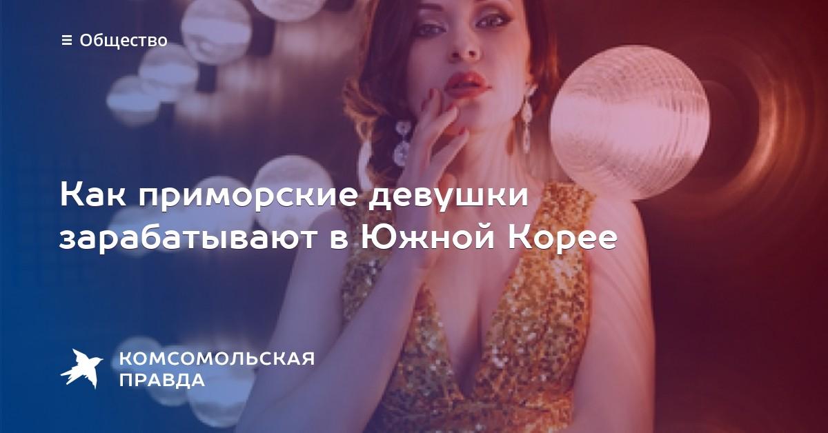Девочки по вызову Хасанская ул. проститутка с аппартаментами Державинский пер.