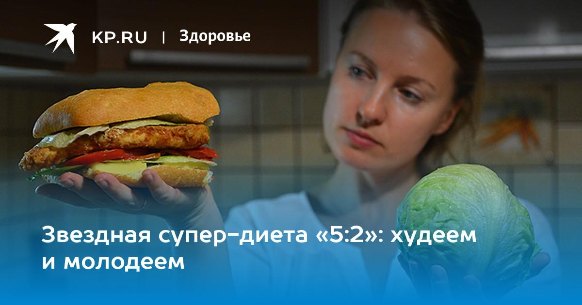 худеем 16 8 диета дцп
