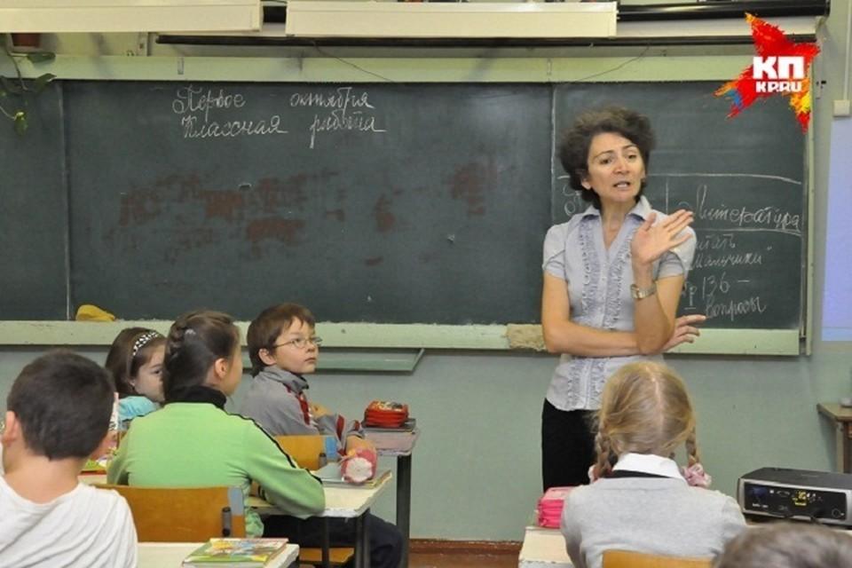 13 школ Удмуртии не приняли к началу учебного года