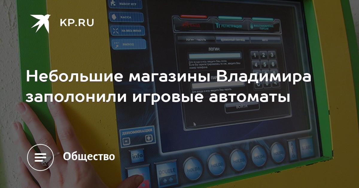 Горячая линия игровые автоматы игровые залы москва бездепозитные бонусы в покер и казино без отправки паспортных данных