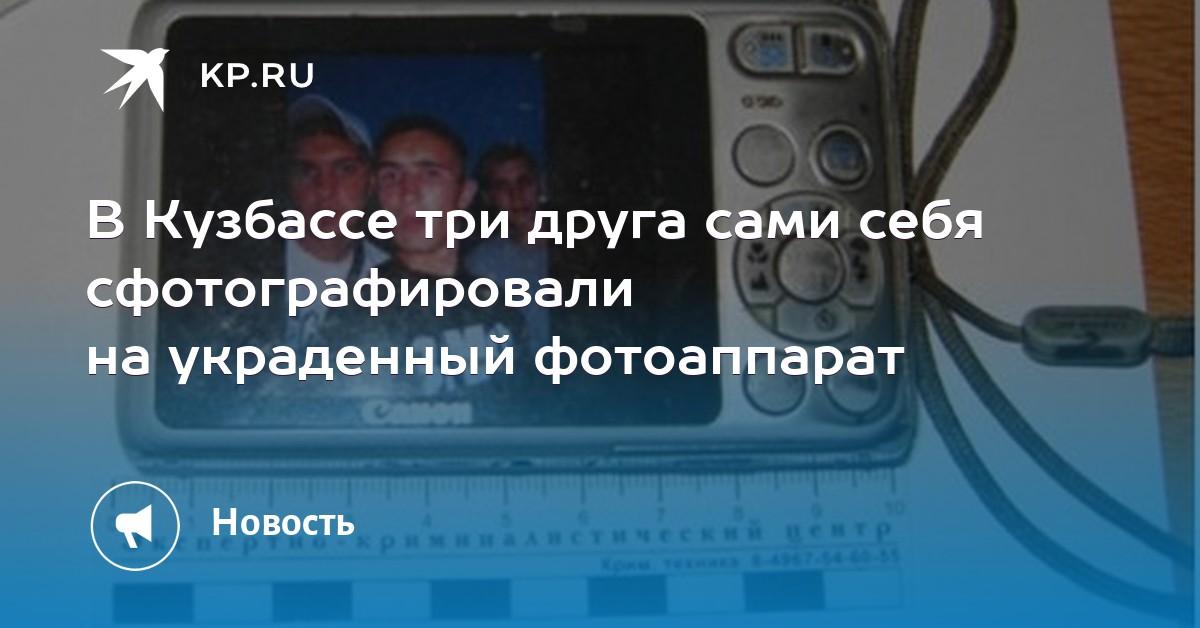 Раздевания, фотографии из украденного фотоаппарата