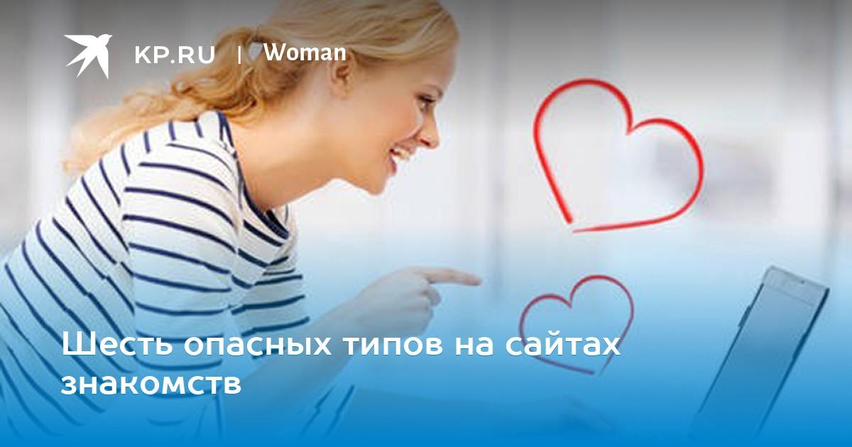 Любовь форум знакомства знакомство для секса в иркутске с номерами