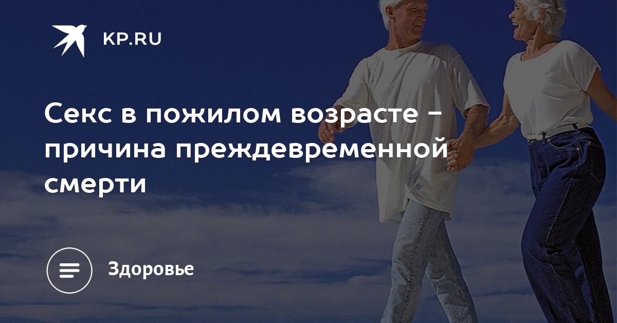 Секс с пожилой украина — pic 11