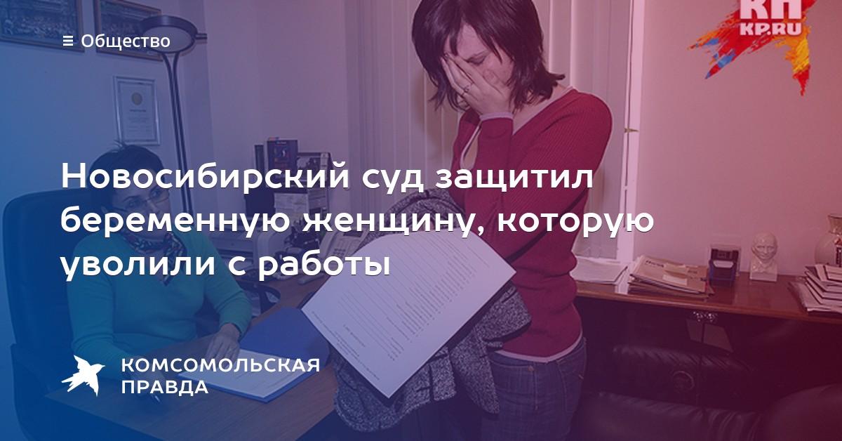 социального страхования вакансии новосибирск для женщин время музыкальных исполнителей