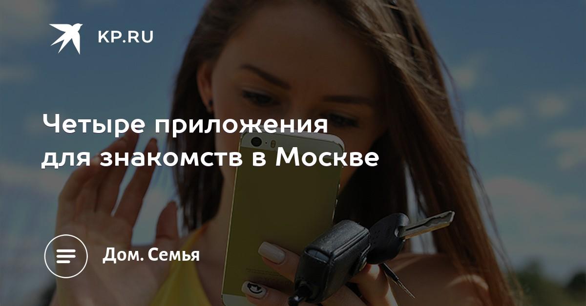 Дагестанская правда страница знакомства знакомства города мариинска