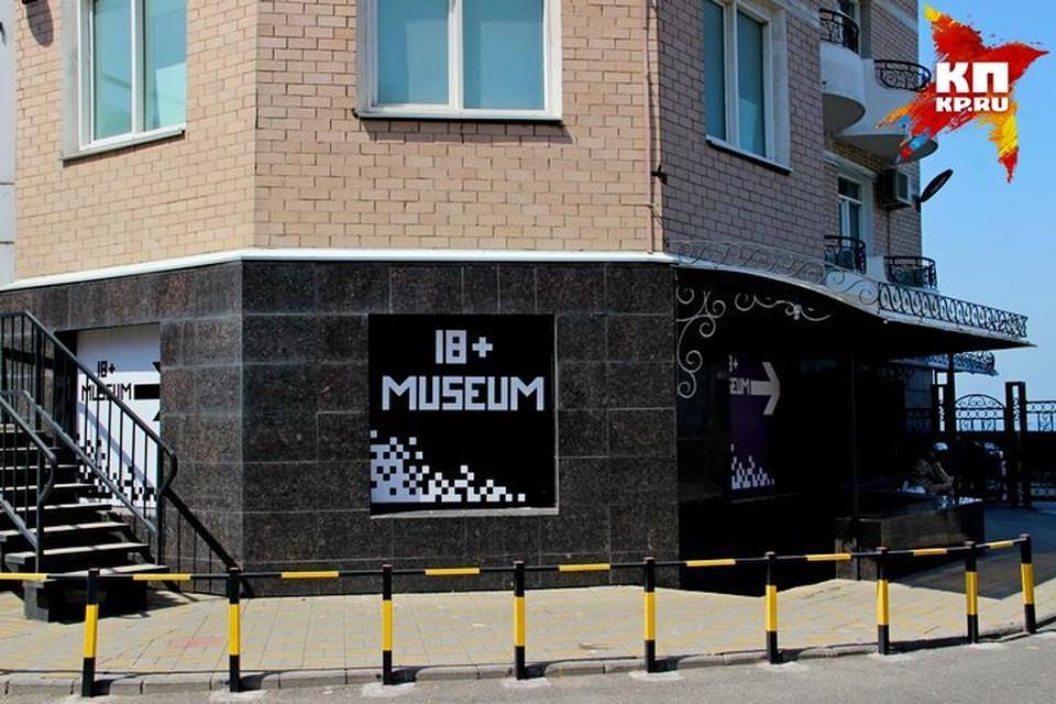 Официального открытия музея эротического искусства пока не было, но экскурсии там уже проводятся.