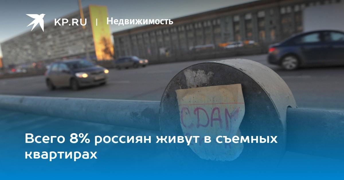 Сколько россиян живут в кредит