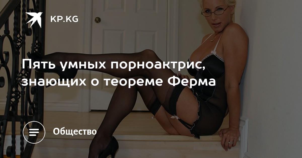 Порноактриса лето оша даму для секса