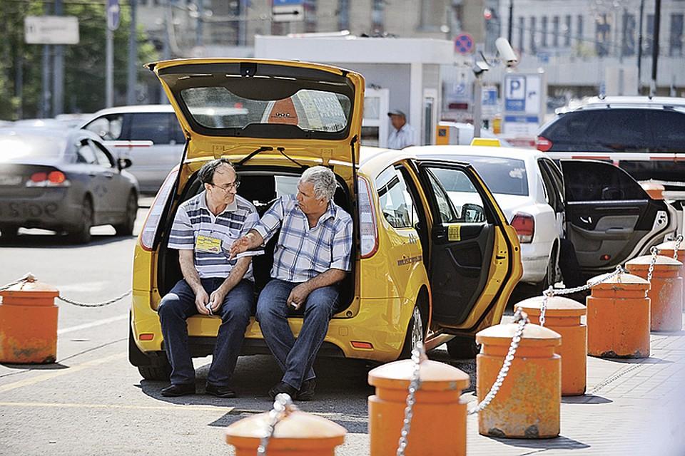 Быстро заложить автомобиль Петровско-Разумовский проезд займ под птс авто Внуковская 2-я улица