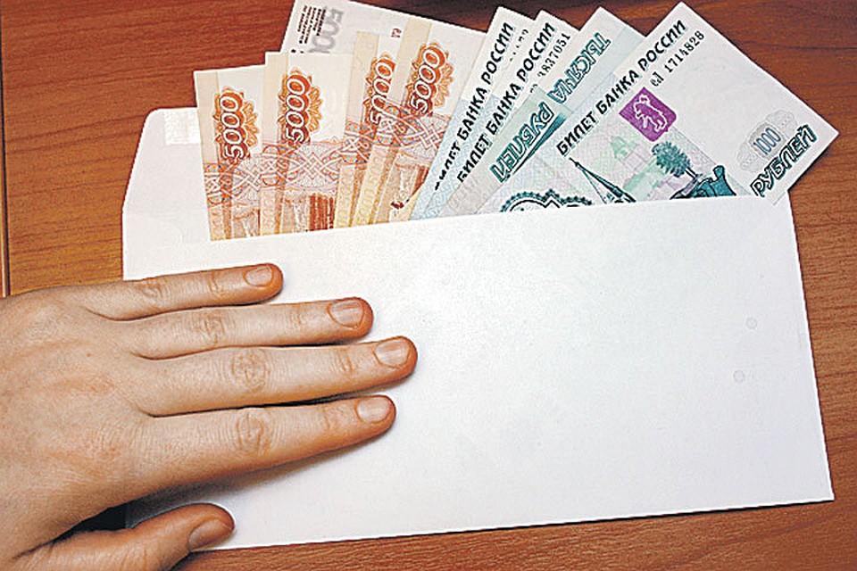 Как получить кредит с черной зарплатой займы под залог земельного участка в иркутске