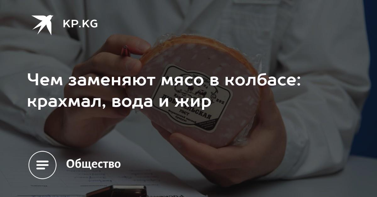 Прегабалин Недорого Невинномысск Stuff безкидалова Южно-Сахалинск