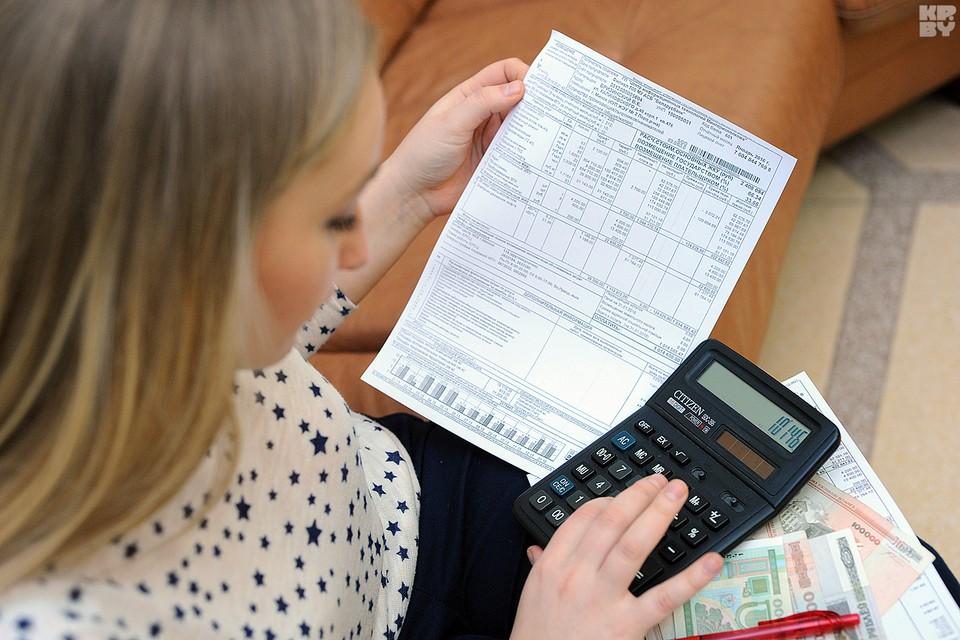 В Беларуси появятся безналичные субсидии для оплаты услуг ЖКХ