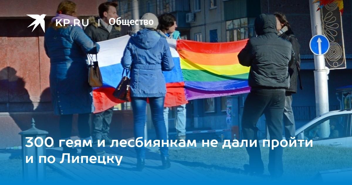 lesbi-soobshestvo-belgorod