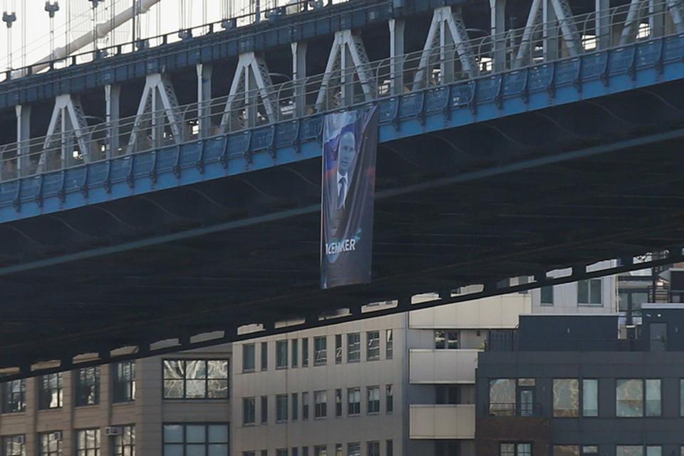 Полотнище провисело на Манхэттенском мосту в Нью-Йорке около часа