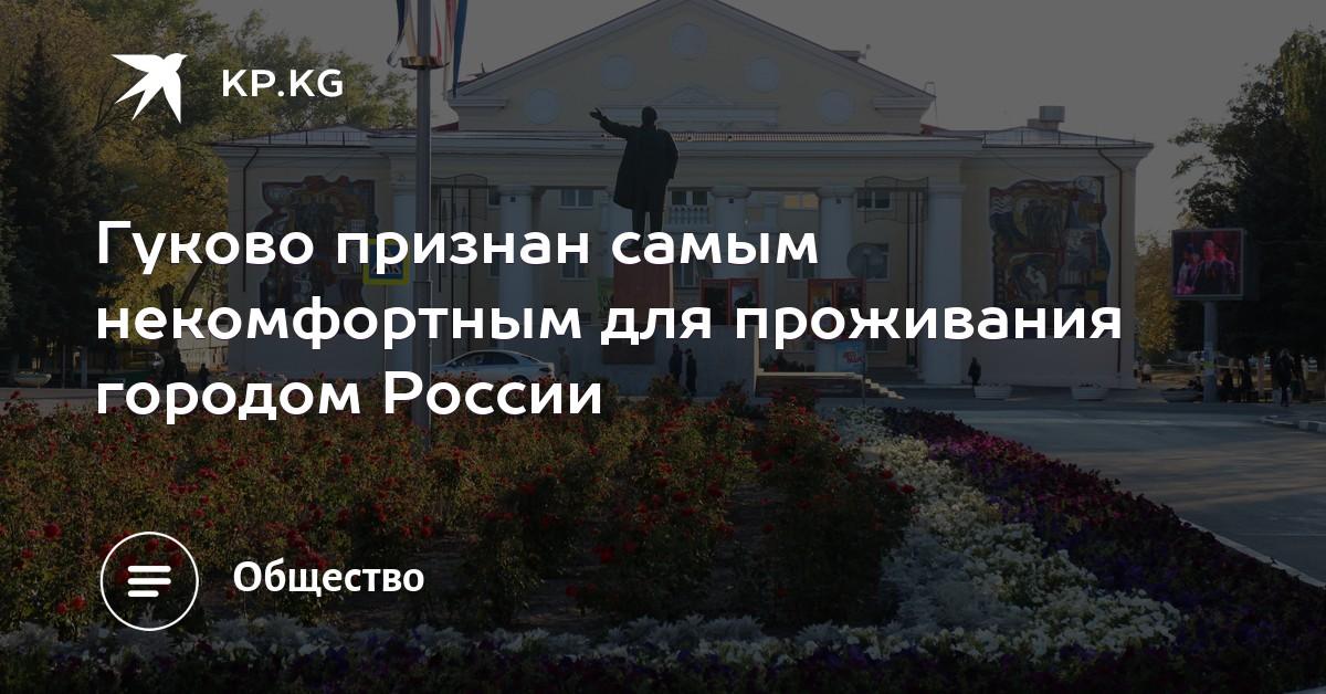 Психоделики Интернет Новороссийск Лсд Закладкой Бийск