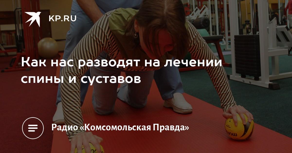 Народ.ру.музыка для суставов гигрома локтевого сустава у человека лечение народными средствами