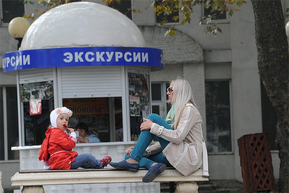 Интернет-сервис поиска отелей RoomGuru.ru собрал десять самых популярных городов России, куда собираются родители с детьми на осенние школьные каникулы