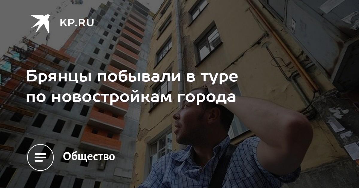 Су-13 домостроительная компания тИжевска времена года строительная компания астрахань