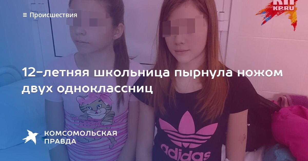 Девочки по вызову 6-Ой Верхний переулок индивидуалки в Санкт-Петербурге за 30 дней