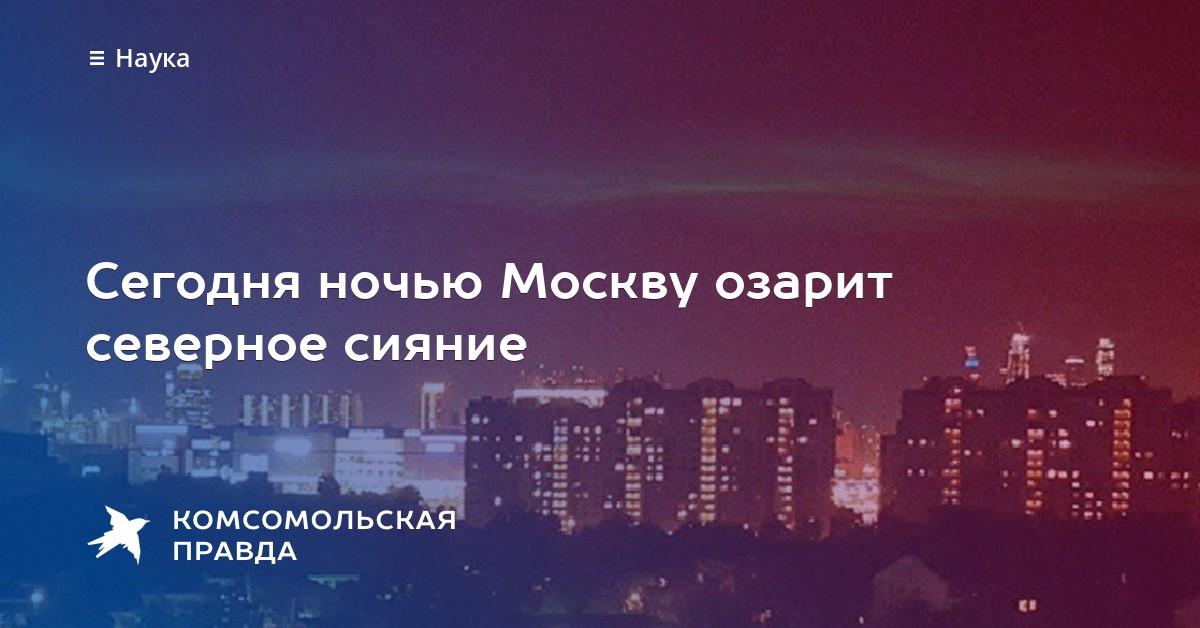 Ореол москва сайт