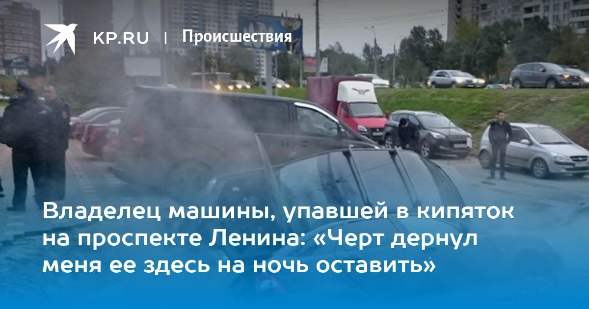 Как быстро получить деньги под птс Защитников Москвы проспект потребительский кредит под залог птс ростов