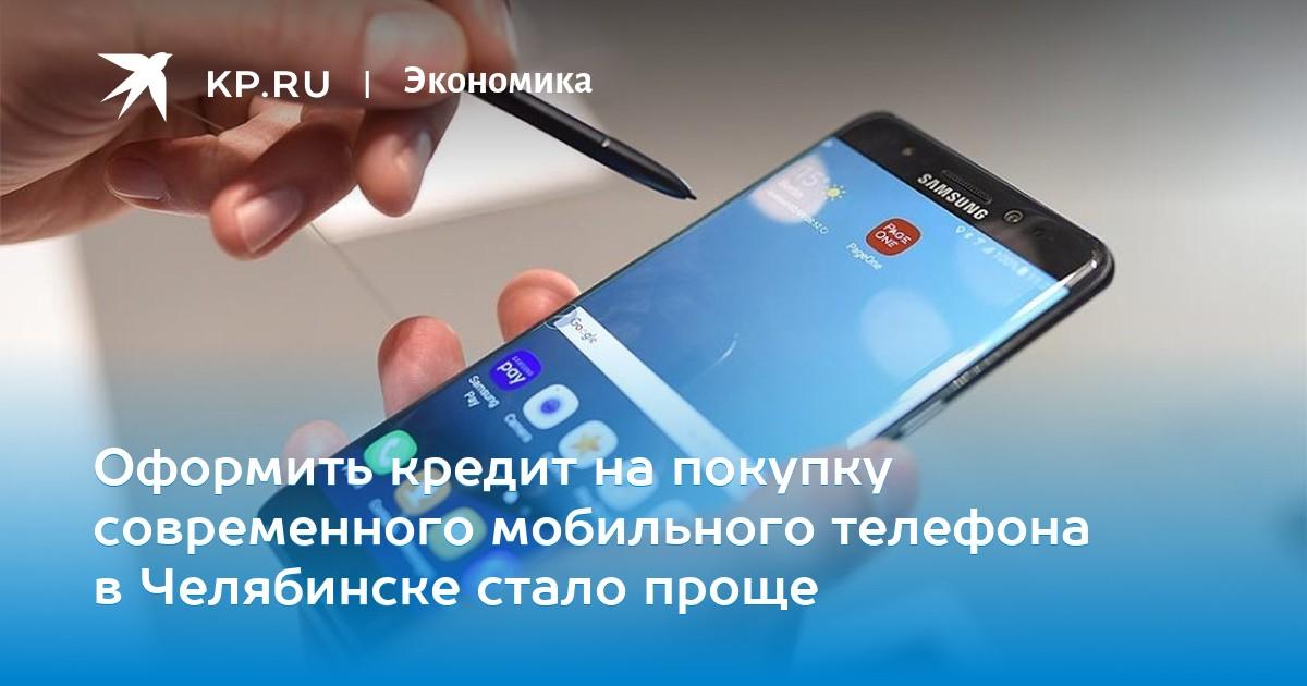 Телефон гетт такси в спб