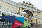 В Петербурге пройдет дискуссия о роли прессы, как моста между властью и культурой
