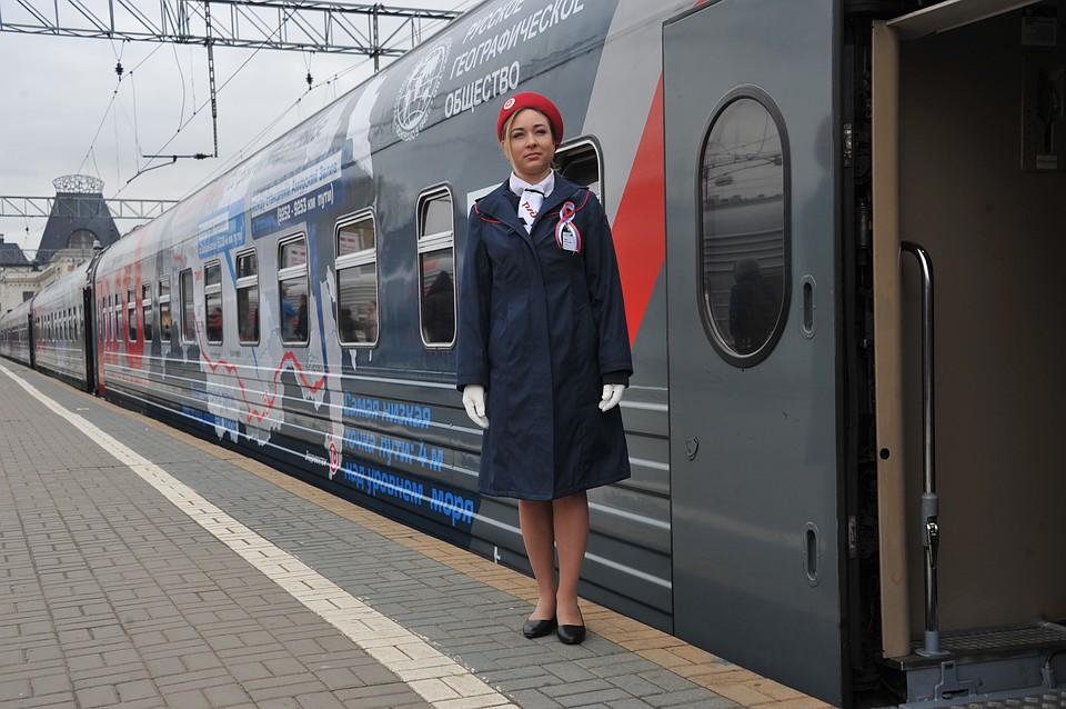 Купить билет на поезд брянск смоленск купить билет в адлер на поезд из ростова