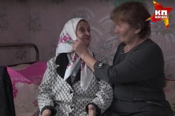 В Удмуртии соцработник «удочерила» 90-летнюю бабушку