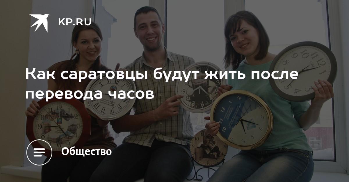 Инициативу представил глава комитета по охране здоровья дмитрий морозов.
