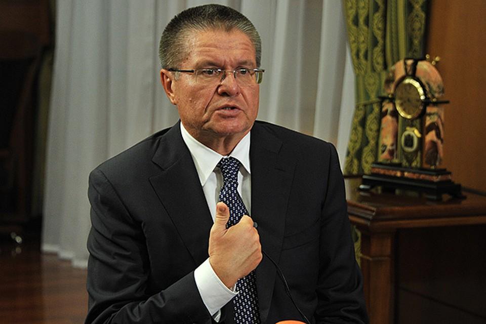 Алексей Улюкаев освобожден от должности министра экономического развития из-за «утраты доверия».